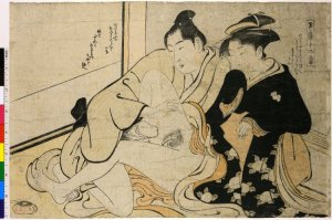 Shikido juniban 色道十二番 - Shunga No 1 - Young lovers - Woodblock-printed, Print artist Torii Kiyonaga (鳥居清長), Tenmei Era, 1784, collection of the British Museum