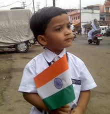 Indepedence Day (India)