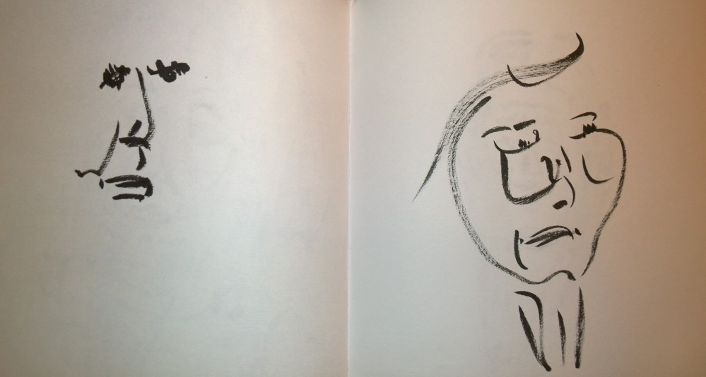 Two faces (minimalist) in MOMA Café, 9 Nov 18, drawings by William Eaton - 1